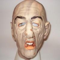 Подарок Карнавальная маска резиновая 'Бородавка'