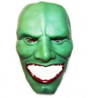 Подарок Карнавальная маска резиновая 'Маска'