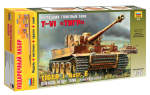 Немецкий тяжелый танк Т-4 Тигр (3646П)
