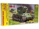 Советский тяжелый танк КВ-2 (3608П)