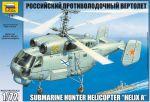 Советский противолодочный вертолет Ка-27 (7214)