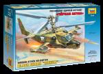 Российский боевой вертолет Ка-50 Черная акула (7216)