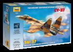 Российский истребитель Су-37 (7241)