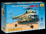 Советский многоцелевой вертолет Ми-8Т (7230)
