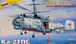 Советский поисково-спасательный вертолет Ка-27ПС (7247)