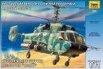 Военный вертолет Ка-29 (7221)