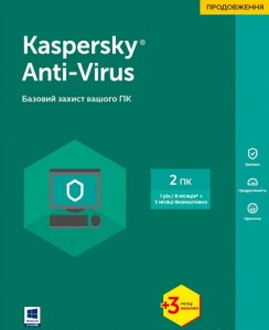 Программа Kaspersky Anti-Virus 2017 2 Desktop 1 year + 3 mon. Renewal Box (KL1171OUBBR17)