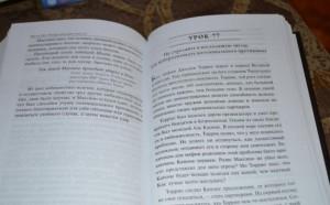фото страниц Правила мафии (3-е издание) #5