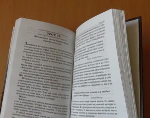 фото страниц Правила мафии (3-е издание) #3