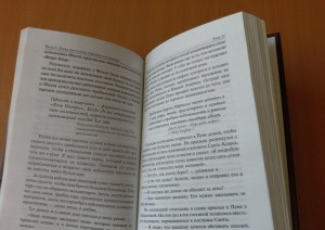 фото страниц Правила мафии (3-е издание) #2