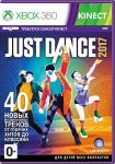игра Just Dance 2017 MS Kinect Xbox 360