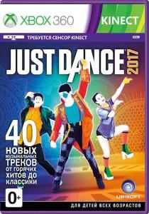 игра Just Dance 2017 MS Kinect Xbox 360