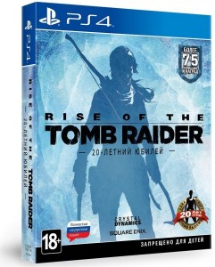 игра Rise of the Tomb Raider. 20-летний юбилей PS4
