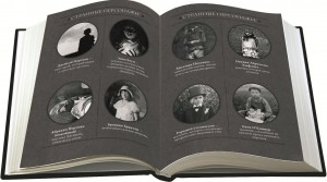 фото страниц Дом странных детей (супер-комплект из 3-х книг) #6