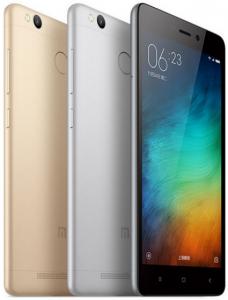 фото Смартфон Xiaomi Redmi 3 Pro 3GB-32GB Dual SIM (Gold) #4