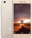 Смартфон Xiaomi Redmi 3 2GB-16GB Dual SIM Fashion (Gold)
