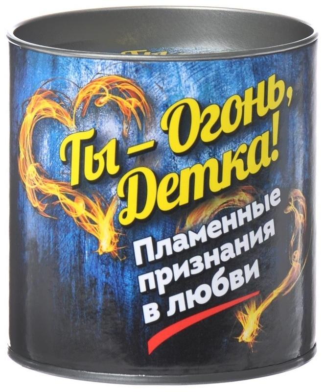 Купить Ты - огонь, детка! Пламенные признания в любви, Ольга Епифанова, 978-5-699-83105-0