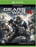 игра Gears of War 4 Xbox One