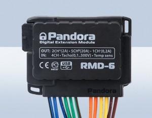 фото Сигнализация Pandora DXL 3945 #4