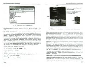 фото страниц PHP. Создание динамических страниц #2