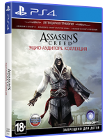 игра Assassin's Creed: Эцио Аудиторе. Коллекция PS4