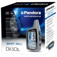 Сигнализация Pandora DX 50L+