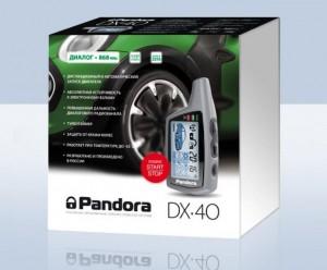 Сигнализация Pandora DX 40