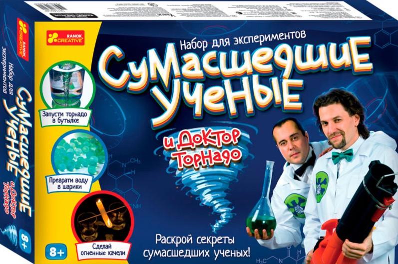 Купить Набор для экспериментов Ranok Creative 'Сумасшедшие учёные и Доктор Торнадо' (223032)