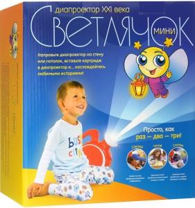фото игрушки Диапроектор 'Светлячок' мини #2