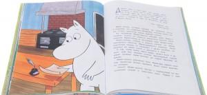 фото страниц Большая книга историй о Муми-троллях #2