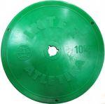 Диск Inter Atletika SТ521-5, 10 кг