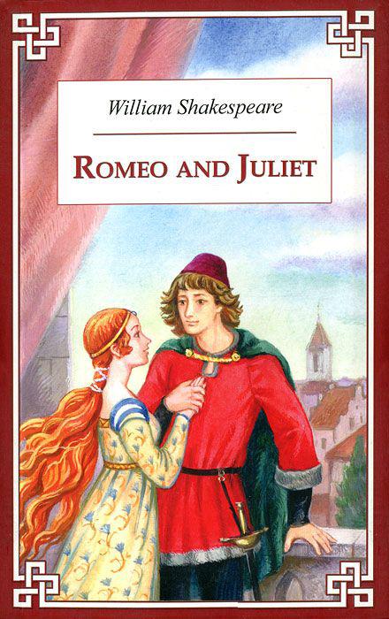 Купить Romeo and Juliet, William Shakespeare, 978-5-94962-101-1