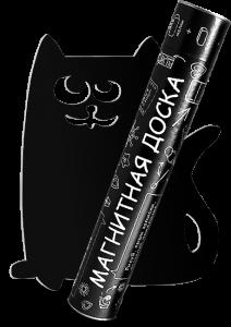 Подарок Магнитная доска для мела 'Кот Ашот' в подарочном тубусе