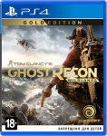 игра Tom Clancy's Ghost Recon: Wildlands. Gold Edition PS4
