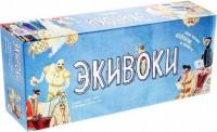 Настольная игра 'Экивоки' новое издание (66111)