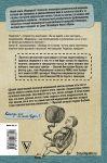 фото страниц Модицина 2. Апология #5