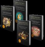 Книга Наука плоского мира (супер-комплект из 4-х книг)