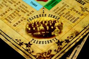 фото Настольная игра 'Одесская монополия' #6
