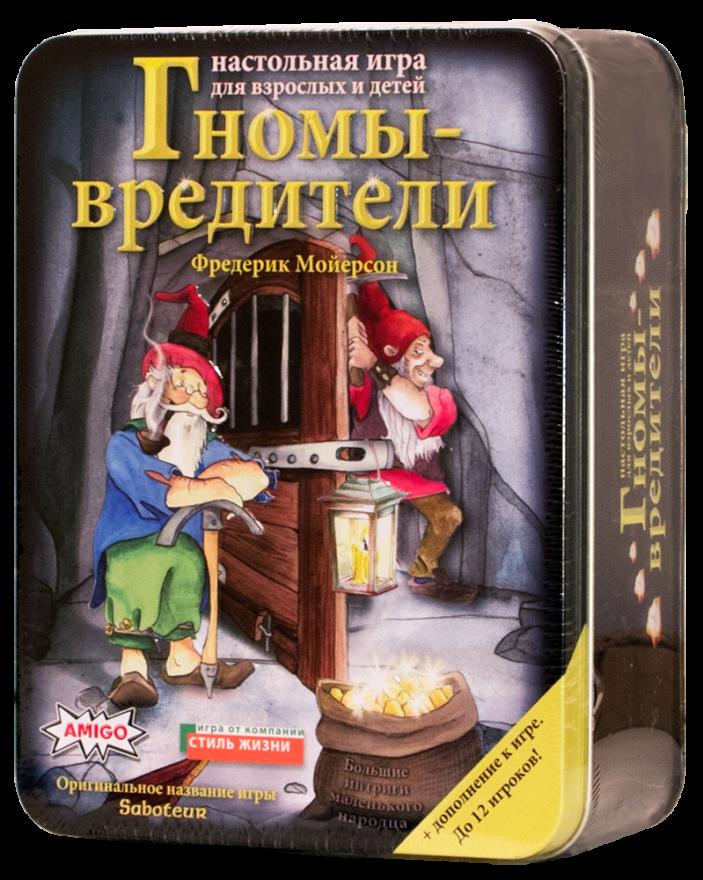 Купить Настольная игра 'Гномы-вредители Делюкс', Стиль Жизни