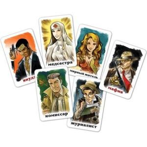 фото Настольная игра 'Мафия' #3
