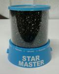 Подарок Проектор звездного неба Star Master голубой