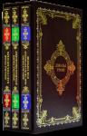 Книга Дональд Трамп в 3 х томах