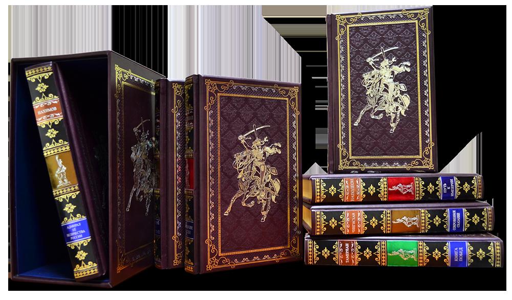 Библиотека великих полководцев, правителей и путешественников (77 томов)