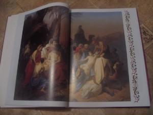 фото страниц Иллюстрированная Библия для детей. Ветхий и Новый Заветы #3