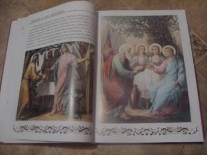 фото страниц Иллюстрированная Библия для детей. Ветхий и Новый Заветы #2
