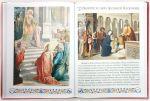 фото страниц Иллюстрированная Библия для детей. Ветхий и Новый Заветы #4