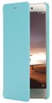 Чехол книжка для смартфонов Xiaomi Redmi 3 Pro Blue (1161200045)