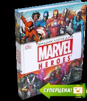 Книга Энциклопедия Marvel Heroes
