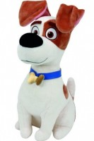 Подарок Игрушка 'Пёс Макс'