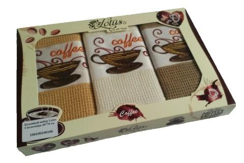 Набор вафельных полотенец Lotus Coffee 45х70 (3 шт)